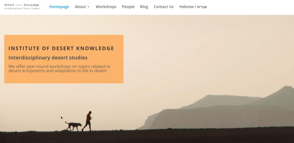Course Catalog WordPress Plugin - Midbar Story 2