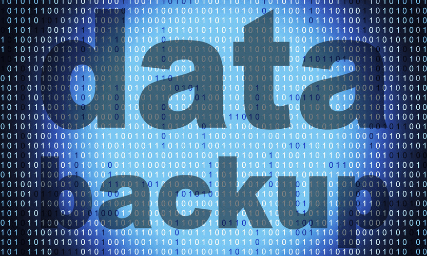 "Image of the words ""data backup"" with binary text running in the background"