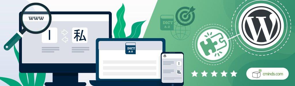 Top WordPress Dictionary Plugins - Top 6 Free Dictionary Plugins