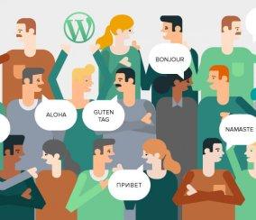 WordPress Translation and Localization – Tips and Tricks
