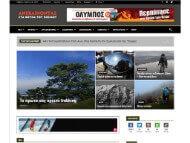 Anevenontas Magazine